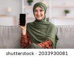 Mature Muslim Lady Showing...