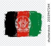 flag islamic republic of...