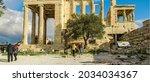 Athens  Greece  January   2020  ...
