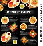 japanese cuisine and asian food ... | Shutterstock .eps vector #2034115814
