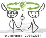 two figures will exchange ideas | Shutterstock .eps vector #203413354