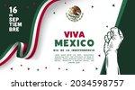 banner illustration of mexico... | Shutterstock .eps vector #2034598757