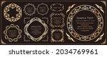 elegant design element set.... | Shutterstock .eps vector #2034769961