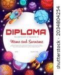 kids diploma fantastic galaxy... | Shutterstock .eps vector #2034804254