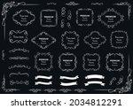 calligraphic design elements .... | Shutterstock .eps vector #2034812291
