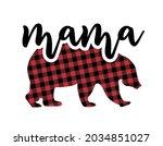 mama bear   handmade... | Shutterstock .eps vector #2034851027