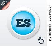 spanish language sign icon. es...