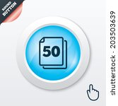 in pack 50 sheets sign icon. 50 ...