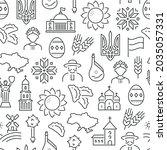 seamless pattern with ukraine....   Shutterstock .eps vector #2035057331