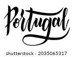 portugal. country typography... | Shutterstock .eps vector #2035065317