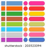 32 blank icon in flat style. 3d ... | Shutterstock .eps vector #203523394