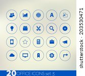 simple thin office blue icons...