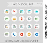 simple subtle colored web icons ...
