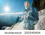 mountaineer | Shutterstock . vector #203540404