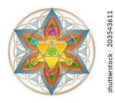 merkaba  chakras  sacred... | Shutterstock . vector #203543611