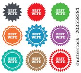 best wife sign icon. award... | Shutterstock . vector #203558281