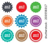 best wife ever sign icon. award ... | Shutterstock . vector #203558317