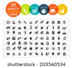 set of 77 high quality... | Shutterstock .eps vector #203560534
