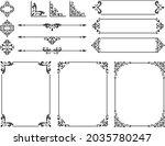 western antique frame vintage... | Shutterstock .eps vector #2035780247