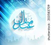 abstract,allah,arabic,background,bakra-eid,bakraid,banner,believe,blue,calligraphy,celebration,creative,culture,eid,eid-al-adha