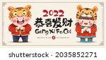 2022 chinese new year  year of... | Shutterstock .eps vector #2035852271
