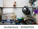 image of common kitchen in... | Shutterstock . vector #203605504