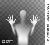 shadow blur of horror man...   Shutterstock .eps vector #2036127071