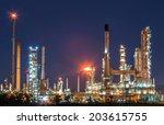 oil refinery at twilight ... | Shutterstock . vector #203615755