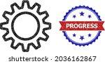 low poly contour gear polygonal ... | Shutterstock .eps vector #2036162867