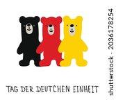 tag der deutschen einheit  ... | Shutterstock .eps vector #2036178254