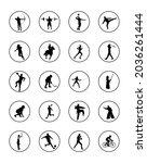 sport man vector silhouette... | Shutterstock .eps vector #2036261444