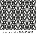 damask seamless pattern with... | Shutterstock .eps vector #2036353457