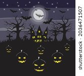 halloween celebration with... | Shutterstock .eps vector #2036471507