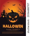 halloween party flyer template  ... | Shutterstock .eps vector #2036688707