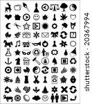 illustration of a set of... | Shutterstock . vector #20367994
