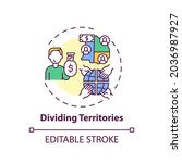 Dividing territories concept icon. Anti-competitive practices idea thin line illustration. Competition reduction in agreed-upon territories. Vector isolated outline RGB color drawing. Editable stroke