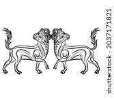 symmetrical animal design or... | Shutterstock .eps vector #2037171821