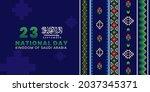 kingdom of saudi arabia... | Shutterstock .eps vector #2037345371