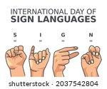 vector graphic of international ... | Shutterstock .eps vector #2037542804