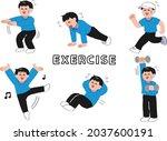 illustration set of men in... | Shutterstock .eps vector #2037600191
