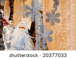 santa claus and christmas dwarf ... | Shutterstock . vector #20377033