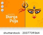 illustration of goddess durga... | Shutterstock .eps vector #2037739364