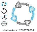 vector net rotate cw. geometric ... | Shutterstock .eps vector #2037768854