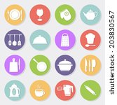 kitchen tools flat icons | Shutterstock .eps vector #203830567