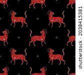 seamless animal pattern with... | Shutterstock .eps vector #2038415381