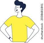 vector happy male character... | Shutterstock .eps vector #2038681841