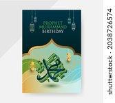 arabic islamic poster design...   Shutterstock .eps vector #2038726574