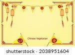 chinese vegetarian festival and ... | Shutterstock .eps vector #2038951604