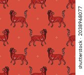 seamless animal pattern with... | Shutterstock .eps vector #2038968077