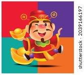 cartoon cute god of wealth... | Shutterstock .eps vector #2039166197